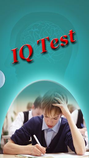 ベストIQテスト