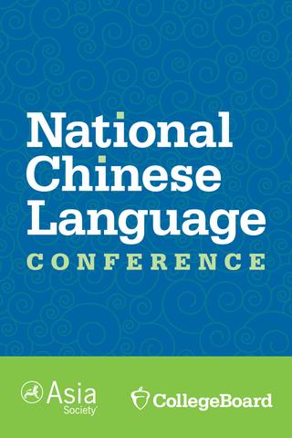 National Chinese Language 2015