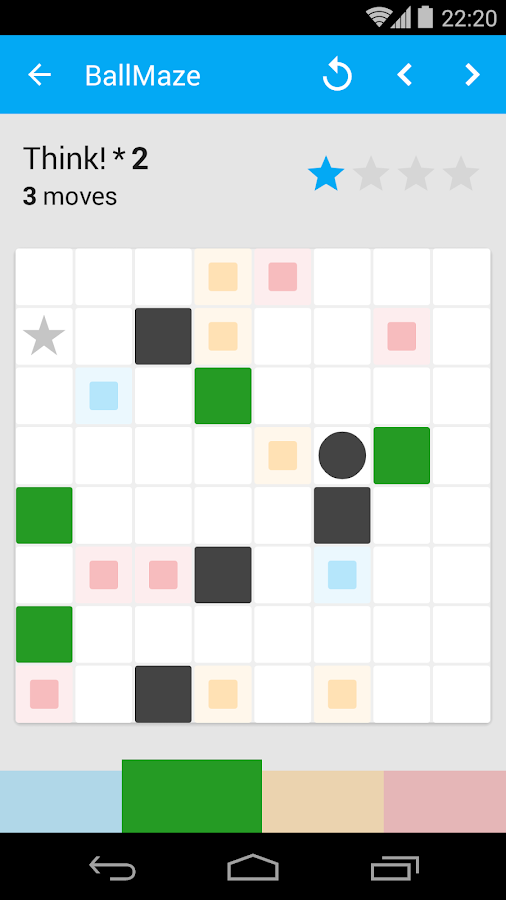 BallMaze - Puzzle game- screenshot