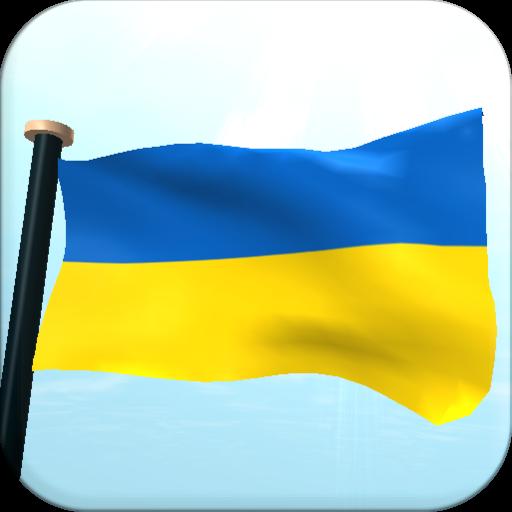 Ukraine Flag 3D Free Wallpaper