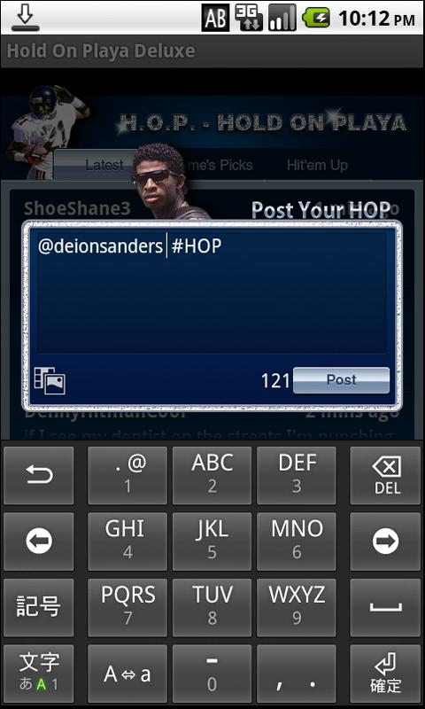 Hold On Playa by Deion Sanders - screenshot