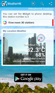 Weather HK Hong Kong & Widget screenshot 10