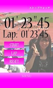 DreamJapan81,Joshita&Shinozuka- screenshot thumbnail