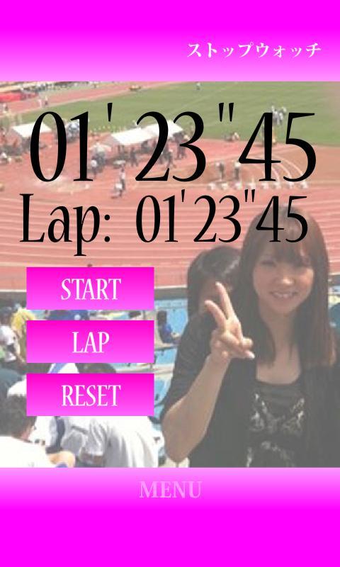 DreamJapan81,Joshita&Shinozuka- screenshot