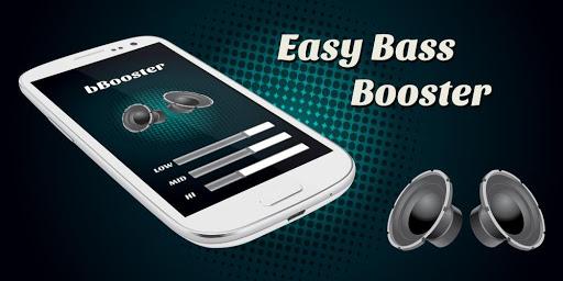 简易低音增强 均衡器 (Bass Booster EQ