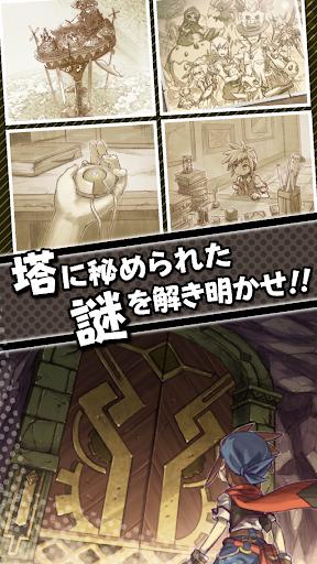 無料角色扮演Appのソラノアーク ~天界のラビリンス~ 記事Game