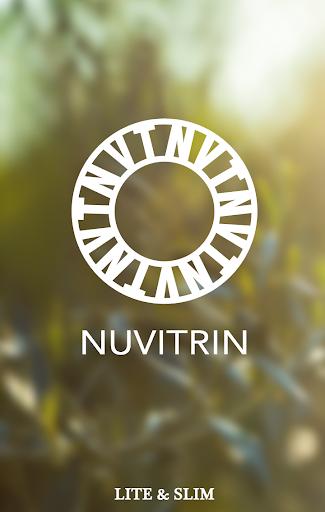 Nuvitrin 뉴비트린