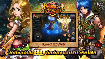 Screenshot of King Power - Siamgame