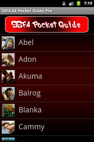 SSF4 AE Pocket Guide - screenshot