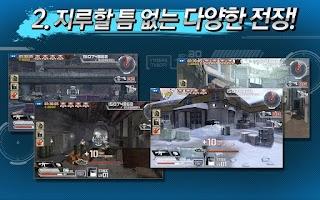 Screenshot of 모두의 탕탕탕 for Kakao