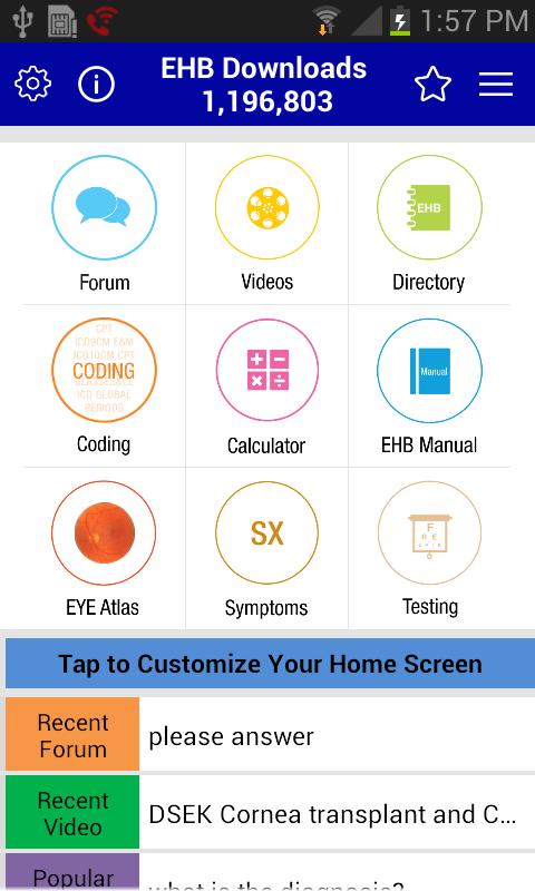 Eye Handbook - screenshot