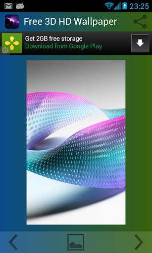 3D壁紙HD無料