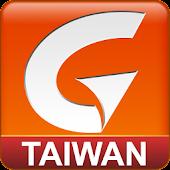 導航PAPAGO! Taiwan 體驗版 by GOLiFE