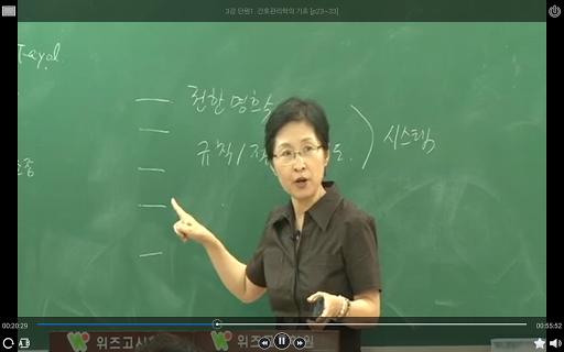 【免費教育App】위즈고시 (WizGosi) 학원-APP點子