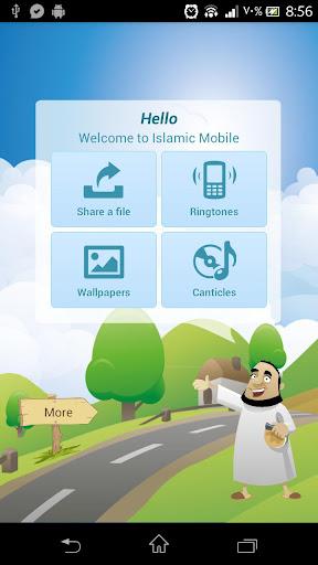 Islamic Mobile - All you need