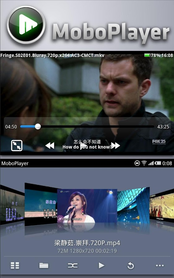MoboPlayer for x86 - screenshot