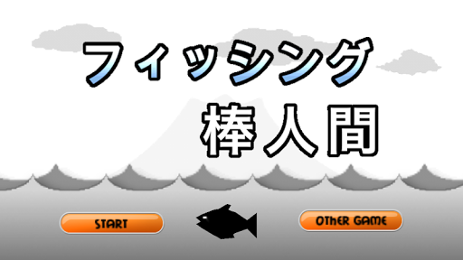 學佛入門- Google Play Android 應用程式