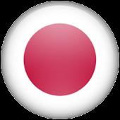 Learn Japanese Widget