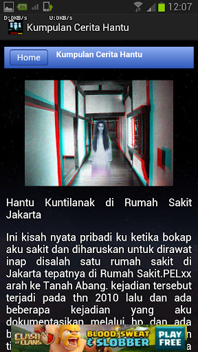 【免費新聞App】Kumpulan Cerita Hantu-APP點子