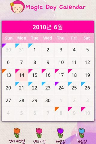Magicday - Period Tracker - screenshot