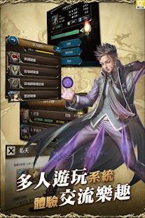 神魔之塔 - screenshot thumbnail