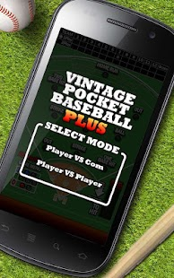 Vintage Pocket BaseBall no ad