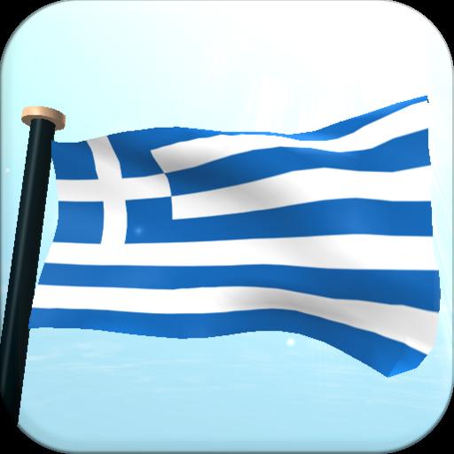 Greece Flag 3D Free Wallpaper