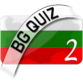 BG Quiz 2