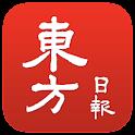 Oriental Daily (E-Paper) icon