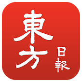 Oriental Daily (E-Paper)