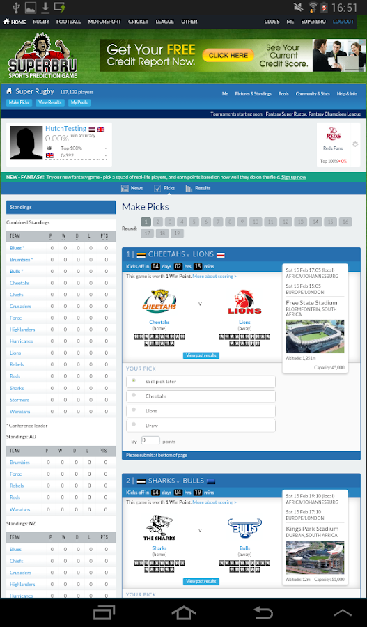 SuperBru - screenshot