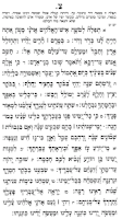 Screenshot of Tehillim Ohel Yosef Yitzchak