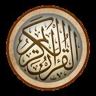 Quran teacher (whole Quran) icon