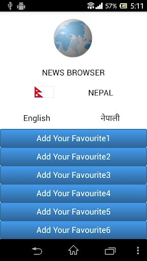 Nepal News Browser
