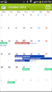Calendar+ Free - screenshot thumbnail