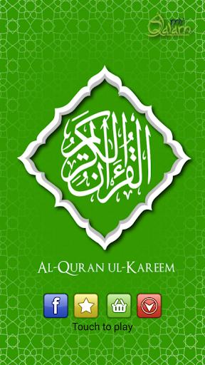 Mahir Al Moeqali + Melayu MP3