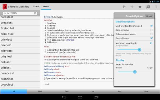 【免費書籍App】Chambers Dictionary-APP點子