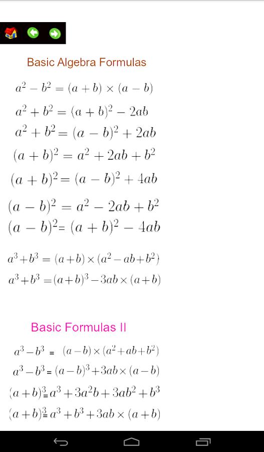 geometric formula