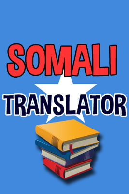 Somali Translator - screenshot