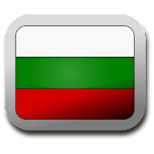 Bulgarian Keyboard