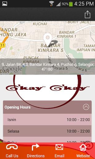 玩商業App|Kay Bakery免費|APP試玩