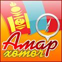 Amar Guide icon