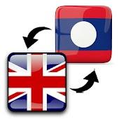 Translate English Lao