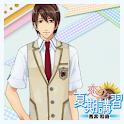 恋の夏期講習 ライブ壁紙 西宮 logo