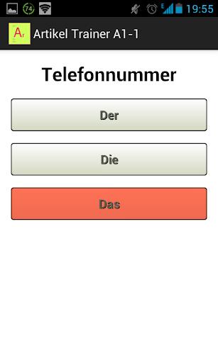 【免費教育App】Deutsch Artikeltrainer-APP點子