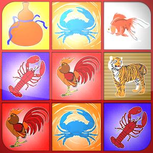 Calabash Crab Fish for PC and MAC