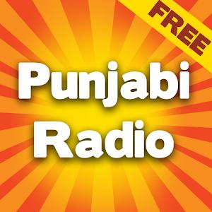 Punjabi Radio – With Recording 音樂 App LOGO-APP開箱王