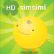 Simsimi Character Wallpapers