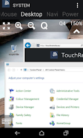 Screenshot of TouchRemote - PC Remote