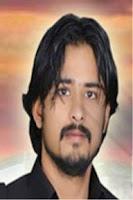Screenshot of Irfan Haider